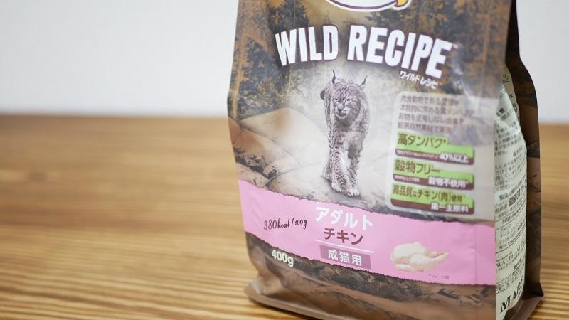 ニュートロ・ワイルドレシピの『アダルト・チキン』成猫用の世間の評判口コミ