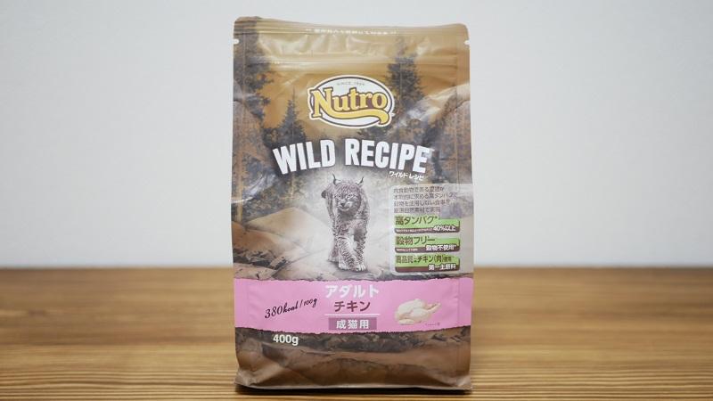 ニュートロ・ワイルドレシピの『アダルト・チキン』成猫用を徹底レビュー!口コミや評判・安全性を評価してみました!