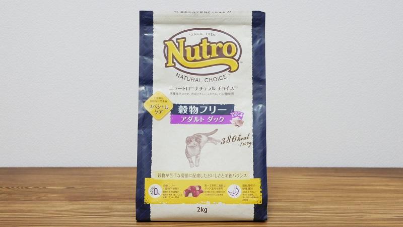 ニュートロ ナチュラルチョイス「穀物フリー」アダルト・サーモン 成猫用の口コミ評判をレビュー!