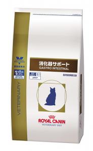 ロイヤルカナン療法食「猫用」消化器サポート・ドライ
