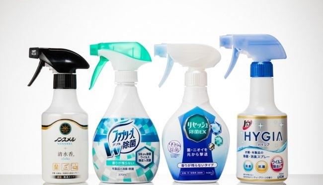 猫に消臭剤は危険?そもそも消臭剤ってどんなもの?